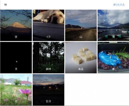 20151219-screenshot_20151213144220.png